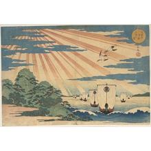 Yashima Gakutei: Tempozan Man-sen Nu-shin no Zu - Metropolitan Museum of Art