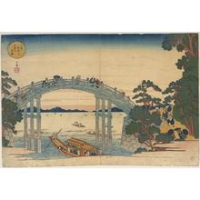 屋島岳亭: Stone Bridge over the Aji River, Osaka - メトロポリタン美術館