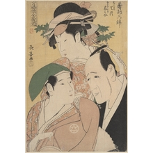 Eishosai Choki: The New Year Niwaka Festival in the Pleasure Quarters - Metropolitan Museum of Art