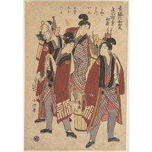 Eishosai Choki: End of the Year - Metropolitan Museum of Art