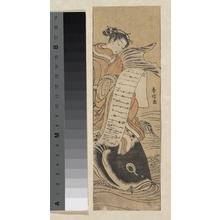 鈴木春信: The Bijin Kinko - メトロポリタン美術館