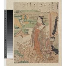 Suzuki Harunobu: Sympathy - Metropolitan Museum of Art