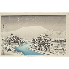 Hashiguchi Goyo: Ibuki Mountain in Snow - Metropolitan Museum of Art