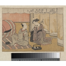 Suzuki Harunobu: The Art of Conversation - Metropolitan Museum of Art