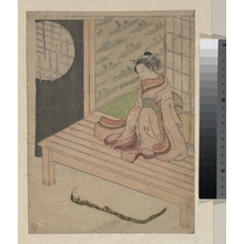 鈴木春信: A Young Woman Seated upon the Engawa of a House - メトロポリタン美術館