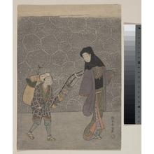 鈴木春信: Demon-crushing Bow - メトロポリタン美術館