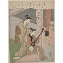 Suzuki Harunobu: Combing His Hair - Metropolitan Museum of Art