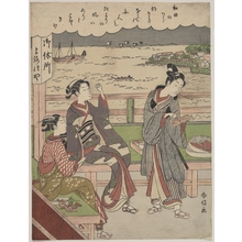 Suzuki Harunobu: A Man and Two Women at a Teahouse at Wada no Ura Overlooking the Sea - Metropolitan Museum of Art