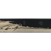 伊藤若冲: Happy Improvisations on a Riverboat Journey - メトロポリタン美術館