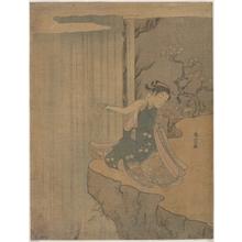 Suzuki Harunobu: Parody of the Legend of Kyoyu and Sofu - Metropolitan Museum of Art