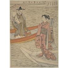 Suzuki Harunobu: Parody of the Noh Play