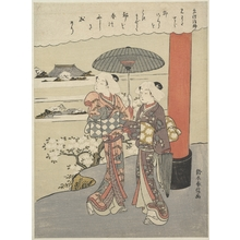 Suzuki Harunobu: Poem by the Monk Sosei (act. 850-97) - Metropolitan Museum of Art