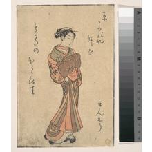 Suzuki Harunobu: The Courtesans, from the Series,