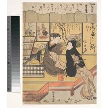 鈴木春信: Asakusa Seiran - メトロポリタン美術館