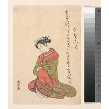 鈴木春信: The Courtesan Itsuhata with Her Pipe - メトロポリタン美術館