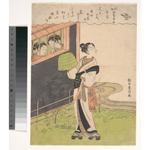 Suzuki Harunobu: The Fourth Month (April) - Metropolitan Museum of Art