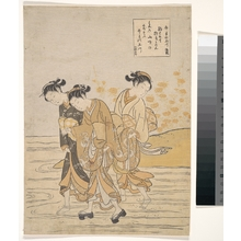 Suzuki Harunobu: Jewel River at Ide (Ide no Tamagawa) - Metropolitan Museum of Art