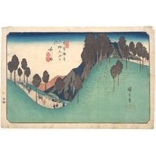 Utagawa Hiroshige: Ashida Station - Metropolitan Museum of Art
