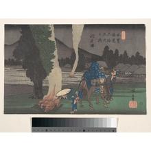 歌川広重: Karuizawa - メトロポリタン美術館