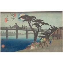 Utagawa Hiroshige: Nagakubo, Station No. 28 - Metropolitan Museum of Art