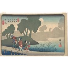 Utagawa Hiroshige: Miyanokoshi Station - Metropolitan Museum of Art