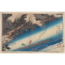 歌川広重: Cherry Blossoms at Arashiyama, from the series Famous Places of Kyôto - メトロポリタン美術館