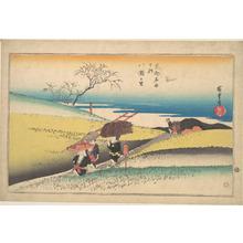 Utagawa Hiroshige: Yase no Sato - Metropolitan Museum of Art