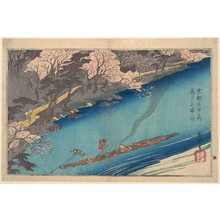 Utagawa Hiroshige: Full Blossom at Arashiyama on the Oi River - Metropolitan Museum of Art
