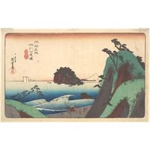 歌川広重: Soshu, Shichi-ri ga Hama - メトロポリタン美術館