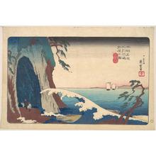 歌川広重: Soshu, Enoshima Iwaya no Zu - メトロポリタン美術館