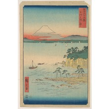歌川広重: Fuji from Miura, Sagami (Soshu Miura no Kaijo), from the series Thirty-six Views of Mount Fuji (Fugaku sanjûrokkei) - メトロポリタン美術館