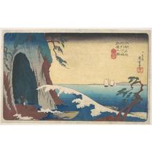 歌川広重: Sôshû, Enoshima Iwaya no Zu - メトロポリタン美術館