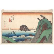 歌川広重: Seven-ri Beach, Province of Soshu - メトロポリタン美術館