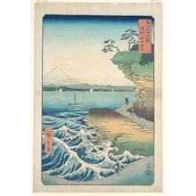 Utagawa Hiroshige: Seashore at Hoda, Province of Awa - Metropolitan Museum of Art