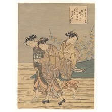 Suzuki Harunobu: The Tama River at Ide, Yamashiro Province - Metropolitan Museum of Art