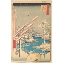 Utagawa Hiroshige: The Lumber Yard at Fukagawa - Metropolitan Museum of Art
