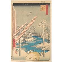 歌川広重: The Lumber Yard at Fukagawa - メトロポリタン美術館