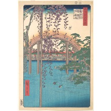 Utagawa Hiroshige: In the Kameido Tenjin Shrine Compound - Metropolitan Museum of Art