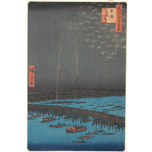 Utagawa Hiroshige: Fireworks at Ryôgoku Bridge, from the series One Hundred Famous Views of Edo - Metropolitan Museum of Art