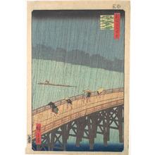 歌川広重: Sudden Shower over Shin-Ôhashi Bridge and Atake (Ôhashi Atake no yûdachi), from the series One Hundred Famous Views of Edo (Meisho Edo hyakkei) - メトロポリタン美術館