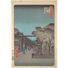 歌川広重: Kakuchu Shinonome - メトロポリタン美術館