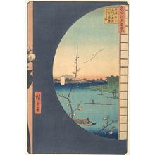 歌川広重: Susaki Hen-yori Suijin no Mori, Uchikawa - メトロポリタン美術館