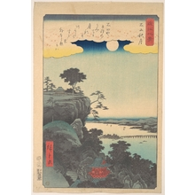 Utagawa Hiroshige: The Autumn Moon on Ishiyama - Metropolitan Museum of Art