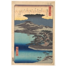Utagawa Hiroshige: Pine Tree at Karasaki - Metropolitan Museum of Art