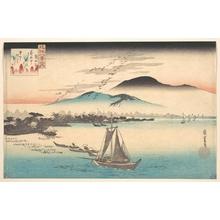 歌川広重: Geese Flying Down to Katada - メトロポリタン美術館