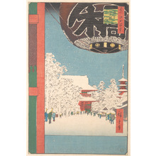 Utagawa Hiroshige: The Kinryusan Temple at Asakusa - Metropolitan Museum of Art