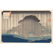 歌川広重: Night Rain at Karasaki, from the series Eight Views of Ô-mi - メトロポリタン美術館