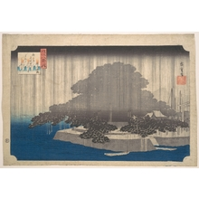 Utagawa Hiroshige: Evening Rain on the Karasaki Pine - Metropolitan Museum of Art