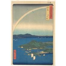 歌川広重: Tsushima Kaigan Yubare - メトロポリタン美術館