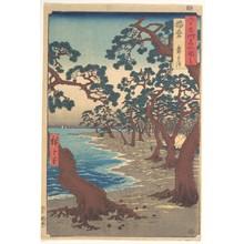 Utagawa Hiroshige: Harima, Maiko no Hama - Metropolitan Museum of Art